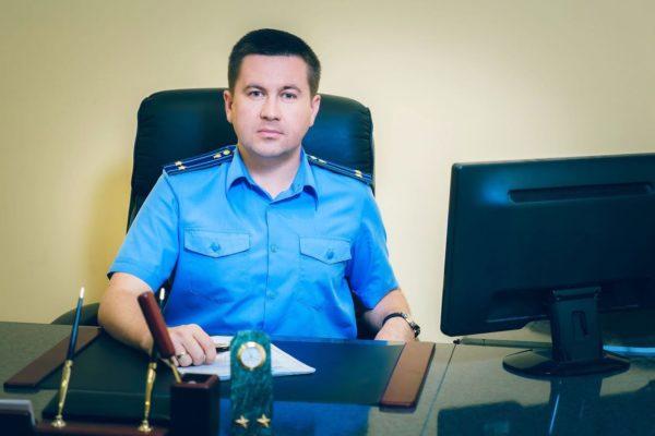 http://prokuratura-starominskaya.ru/wp-content/uploads/2016/10/image-20-07-16-01-24-600x400.jpeg