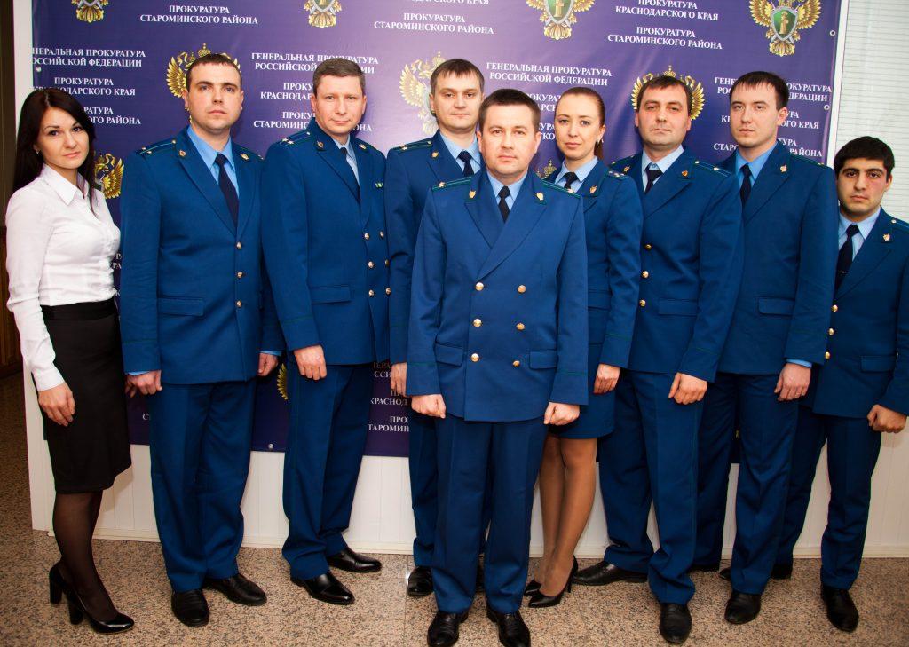 http://prokuratura-starominskaya.ru/wp-content/uploads/2016/11/IMG_9566-1024x729.jpg